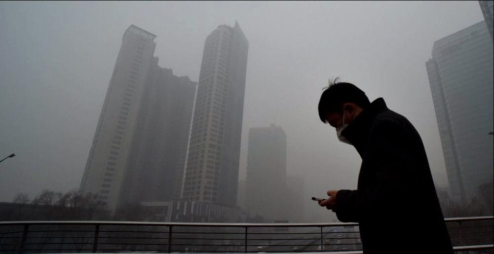 brouillard d'ondes électromagnétiques